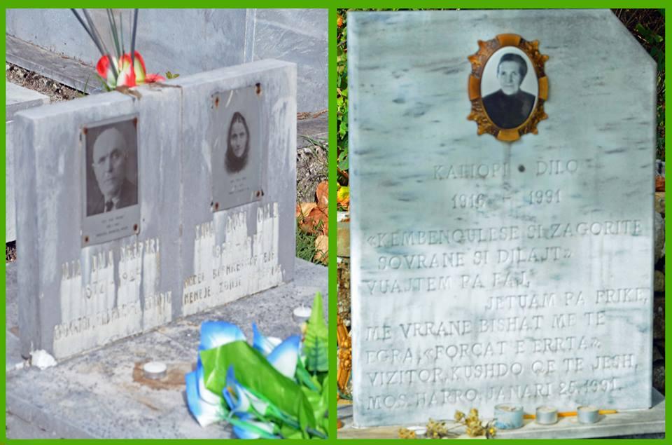 Varret e familjes Dilo
