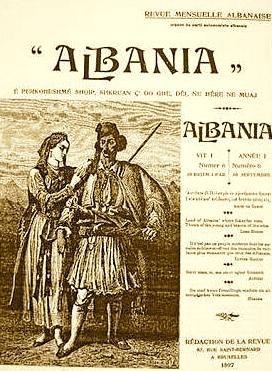 Albania e Faik Konicës (1896-1909)