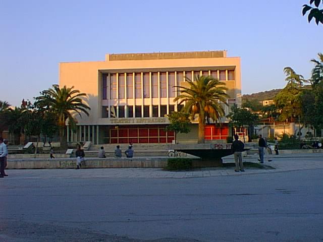 Qendra e qytetit Lushnje