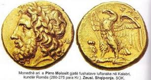 Monedhe ari e Pirro Mollosit
