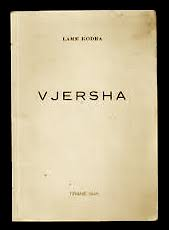 """Lame Kodra - """"Vjersha"""" -1945"""
