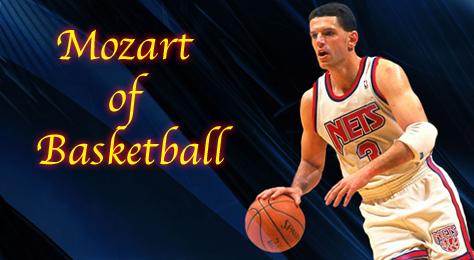 Drazhen Petrovic - Mozarti i Basketbollit