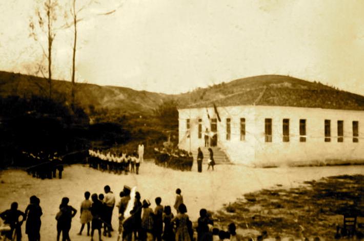 Shkolla ku u mbajt Kongresi Arsimor i Lushnjes (1920)