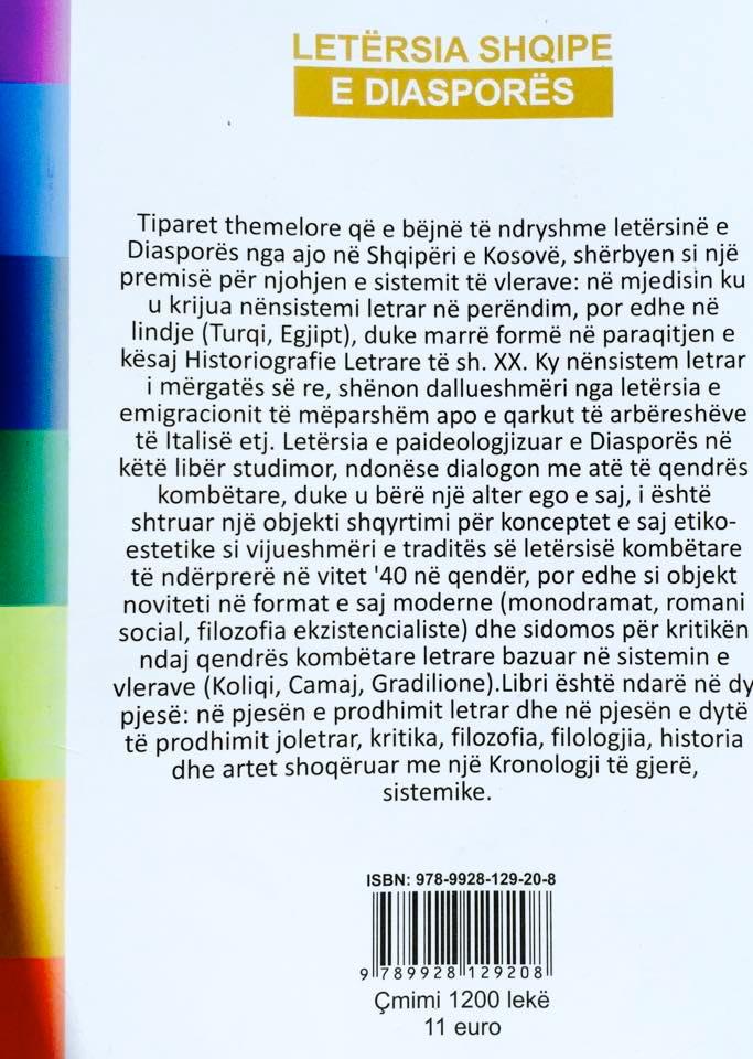 """Kopertina e pasme """"Letërsia Shqiptare e Diasporës"""