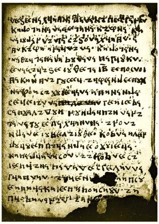 Alfabeti I Elbasanit (400 vjeçar)