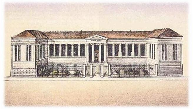 Gjimnazi Zosimea i Janines