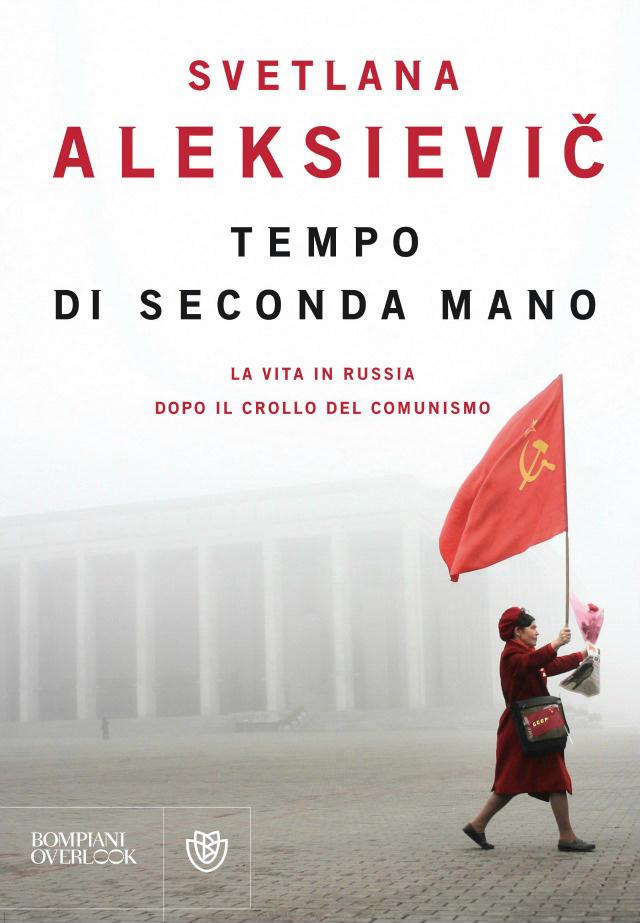Svetlana Alexievich - Kohe e dores se dyte