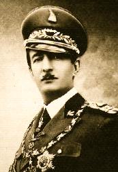 Ahmet Zogu (1895-1961)