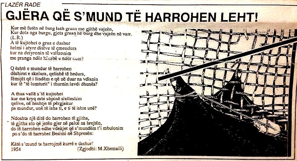 Lazer Radi - Poezi - Rilindja e Kosoves