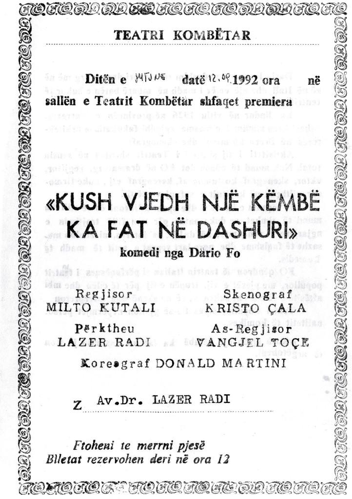 """Lazёr Radi - Pёrkthyes i Komedisё """"Kush Vjedh njё kёmbё ka fat nё dashuri"""""""