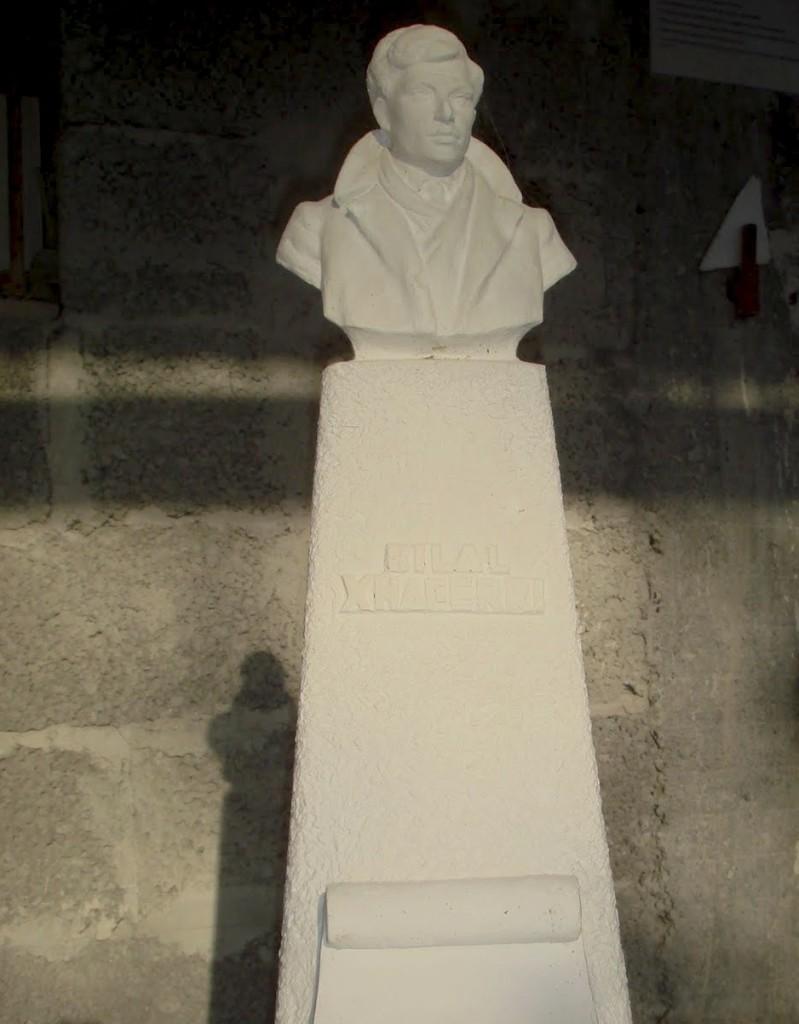 Monumenti i Bilal Xhaferrit (Nderi i Kombit)