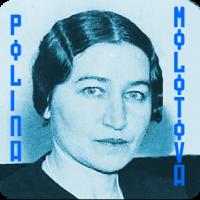 Polina Semionova - Mollotova