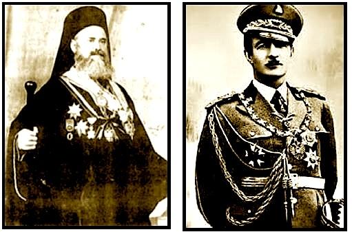 Visarion Xhuvani dhe Ahmet Zogu