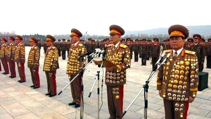 Gjeneralë të dekoruar verikoreanë