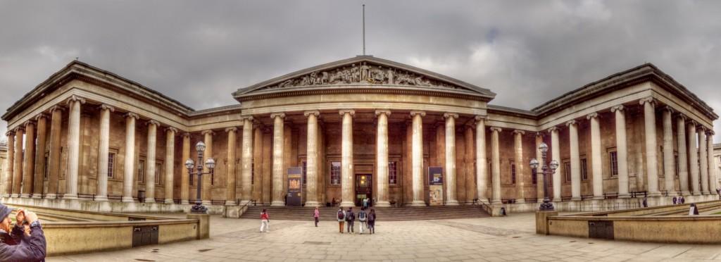 British Museum - Fasada e hyrjes