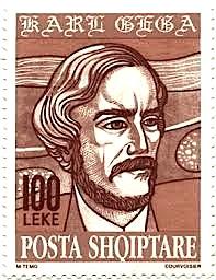 Karl Gega - Filatelia Shqiptare