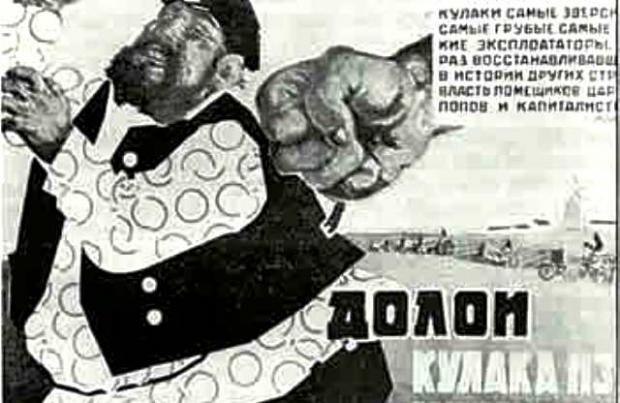 Karikatura e Kulakut ne Bashkimin Sovjetik