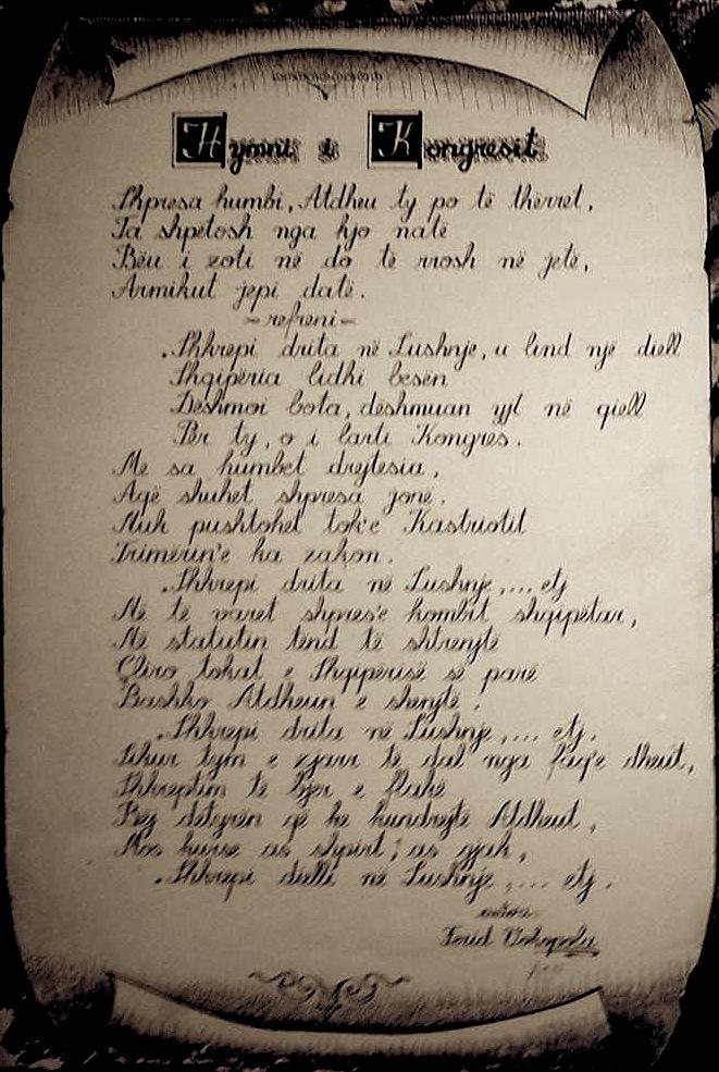 Faksimile e Himnit tё Kongresit