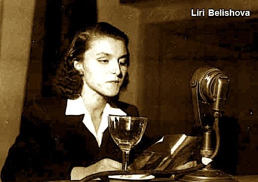 E ëma e Drita Çomos - Liri Belishova - Antare e Byrosë Politike