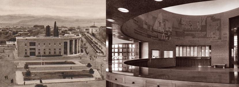 Banka e Shtetit Shqiptar 1938 dhe Sot