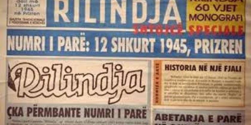 Numri i Pare i Rrilindjes -12 shkurt 1945
