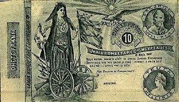 Ana e pasme e 10 Franka Shqiptare - Maj 1905
