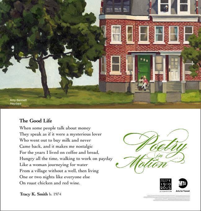 Poetri in Motion - Poezi ne Levizje
