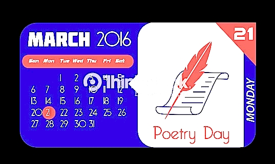 21 Mars 2016 - Dita Ndërkombëtare e Poezisë