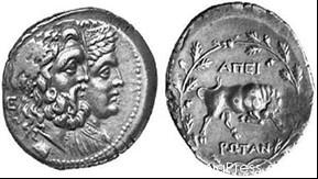 Monedhe e Epirit