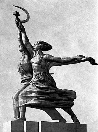 Vera Muchina - Fshatare e Punetore - 1937