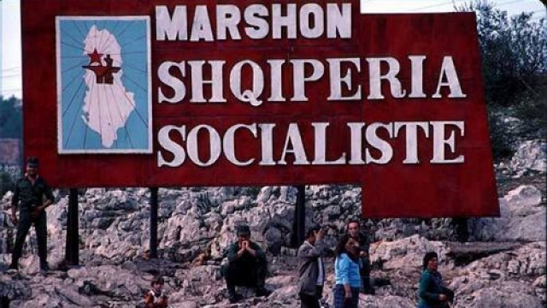 Epoka e Komunizmit Shqiptar (1941-1991)