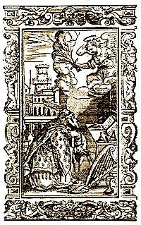 """Pjetër Budi - """"Paschyra e të rrëfyemit"""", Rome 1621"""