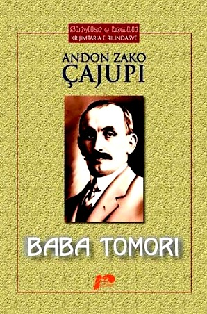 Andon Zako Cajupi - Baba Tomori