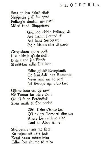 Shqiptaret - Koha e Jone 1975