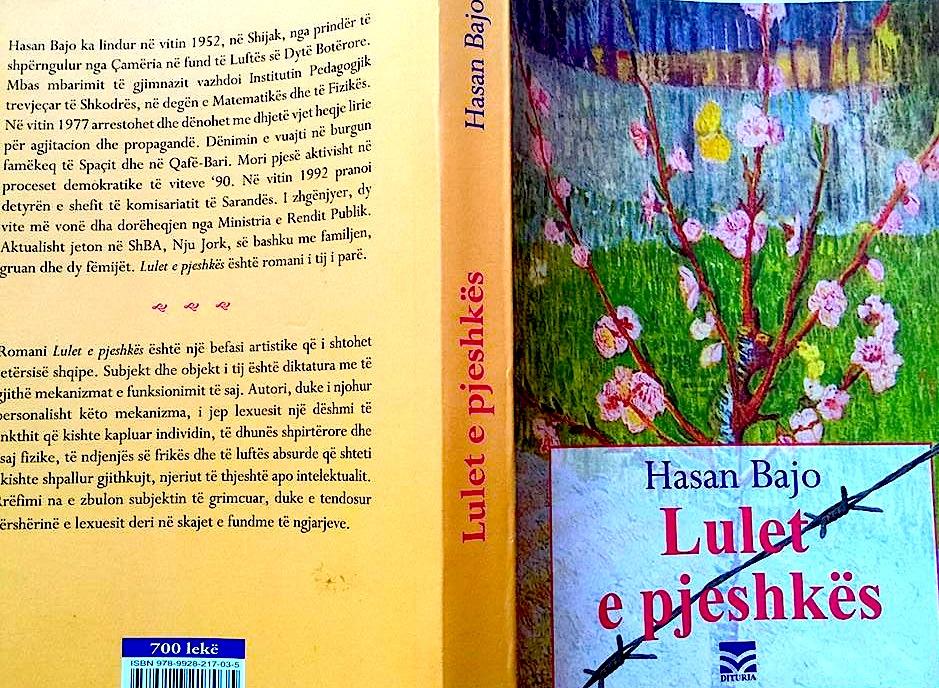 """Kopertinat e Librit- """"Lulet e Pjeshkes"""""""