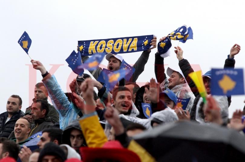 3 maj 2016 - dite gezimi per Kosoven!