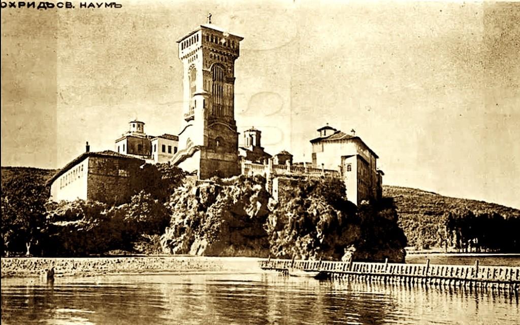 Manastiri i Shen Naumit!