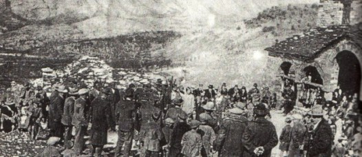 Tepelene - Kamp perqendrimi