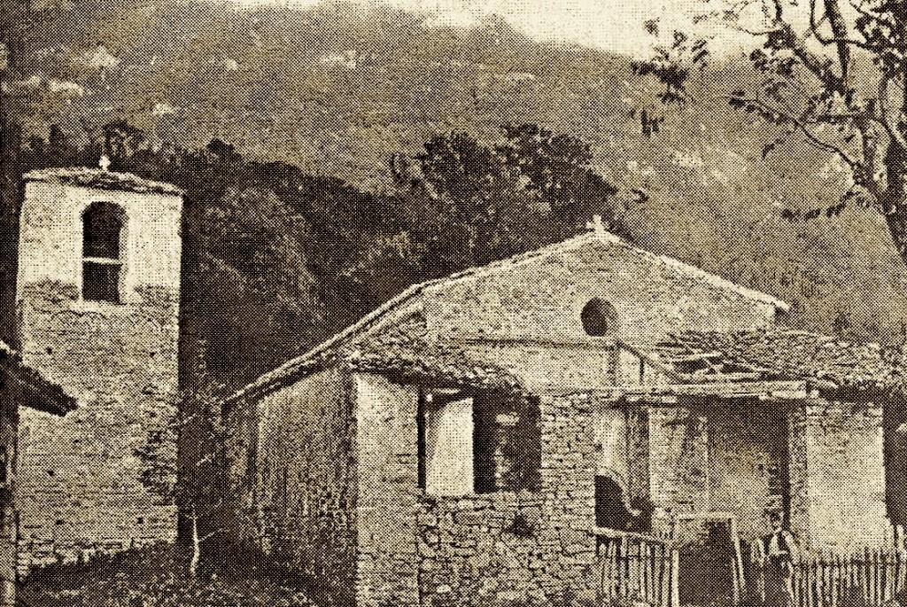Kisha me kambanoren në fillim të shek. XX (1901). Fotograf Theodor Ippen.