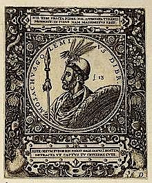 Moisi Arianit Golemi (? - 1462)