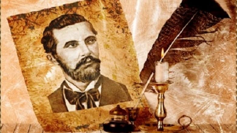 Naim Bej Frasheri (1846-1900)