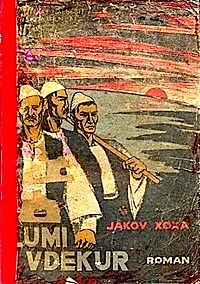 """Romani """"Lumi i Vdekur"""" i Jakov Xoxes"""