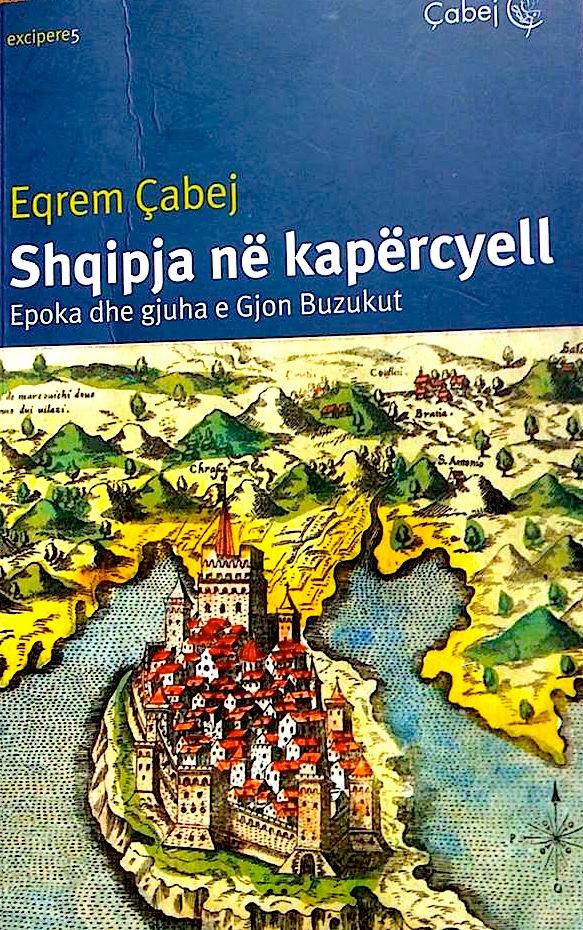 Eqrem Cabej - Shqipja në Kapërcyell