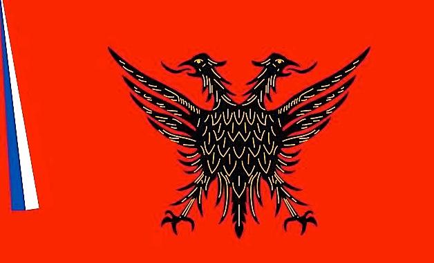 Flamuri i Republikës Autonomisë së Korçës