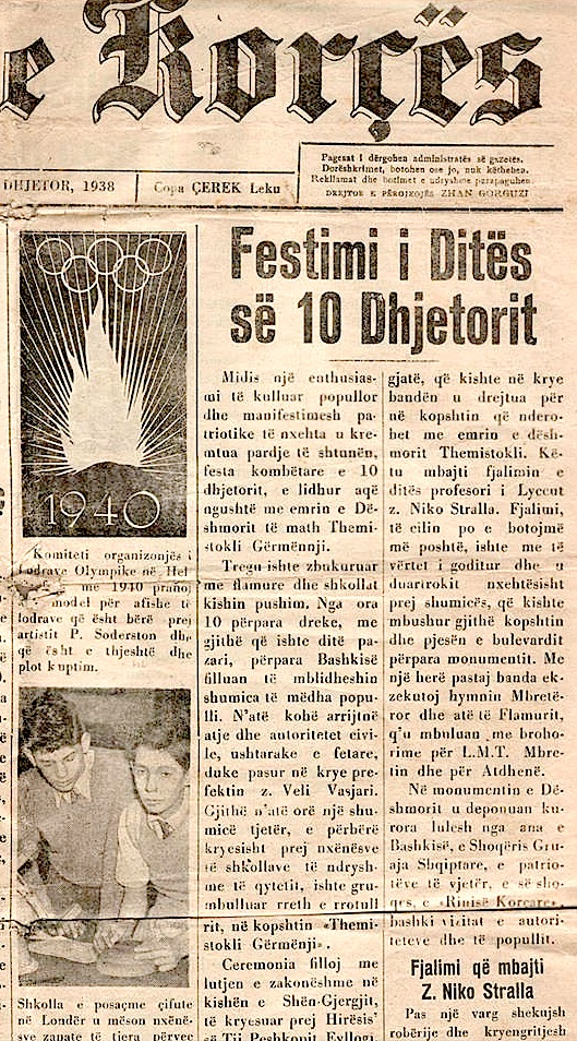 Gazeta e Korçes - 10 Dhjetor 1938