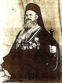 Visarion Xhuvani - Kreu i Kishes Autoqefale Shqiptare
