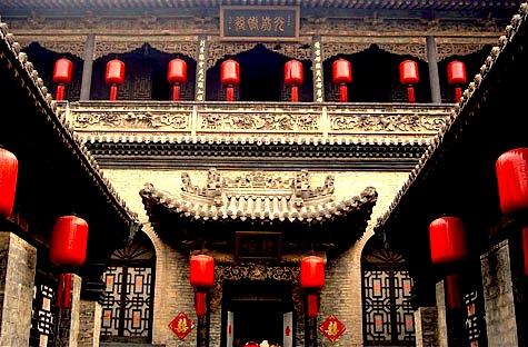 Arkitektura e lashte Kineze