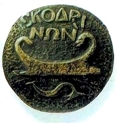 Monedhë e Shkodrës
