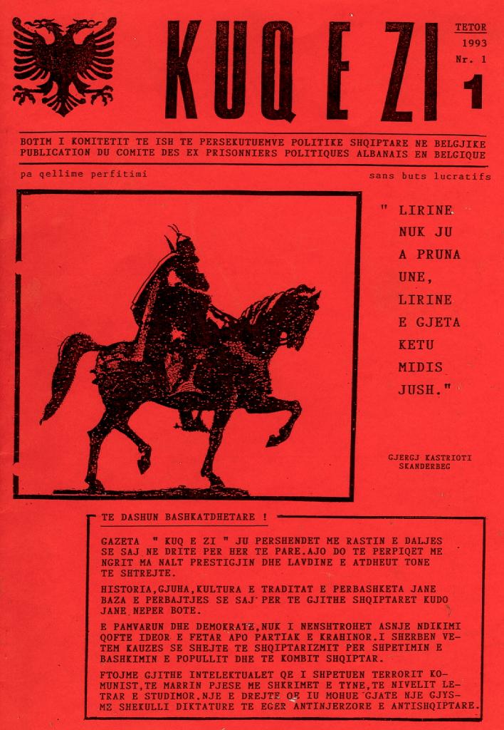 Revista Kuq e Zi. Nr 1 (1993-2017)