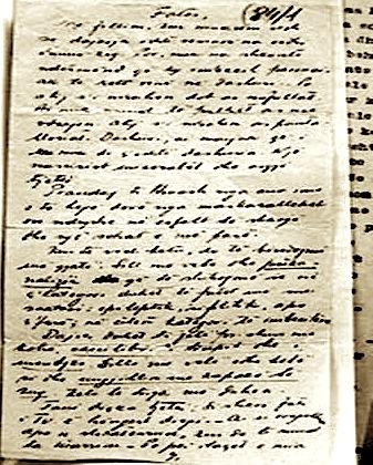 Fragment nga letra e Todi Lubonjes